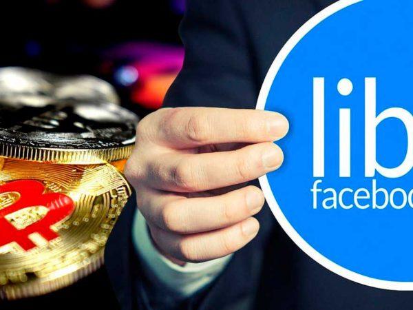 Libra криптовалюта от фейсбука первый шаг к сближению с биткоином